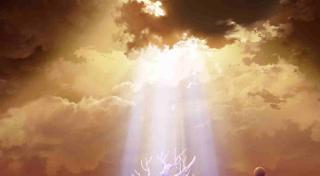 God's hot spot